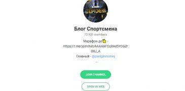 Павел Родин - Блог Спортсмена