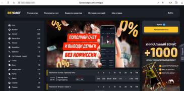 bet-east.com